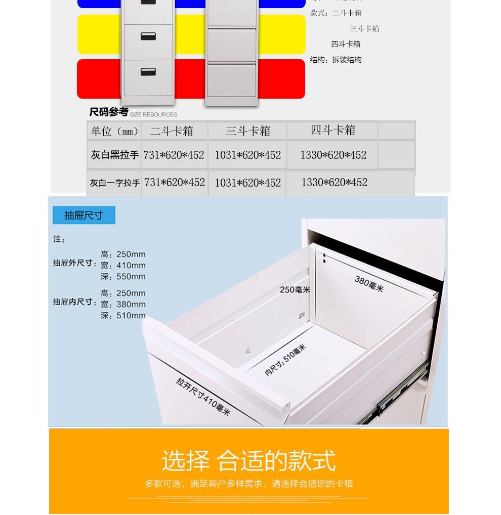 档案柜编号卡片建筑设计怎么测试抗震抗风图片