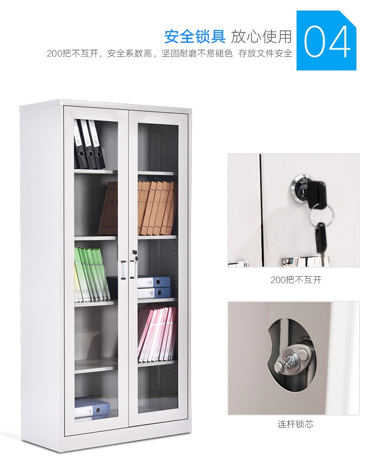 文件柜办公柜钢制铁皮柜资料柜档案柜动漫设计用字体设计软件图片