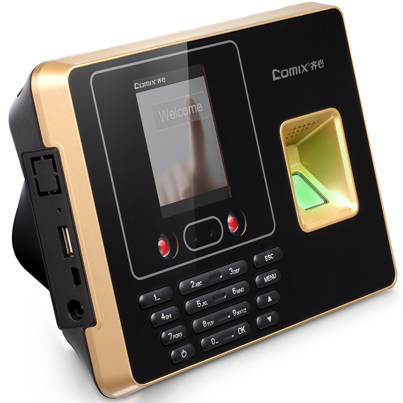 科密考勤机维修电话_齐心 DS2600 指纹+面部考勤机 - 办公用品 办公文具